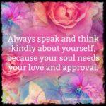 A Gentle Reminder!